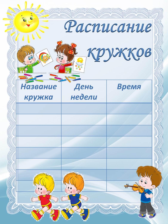 Прививки календарь прививок в россии на 2016 год